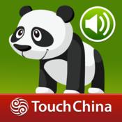 北京动物园-TouchChina